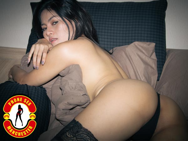 Sex Chat With Asian Babes